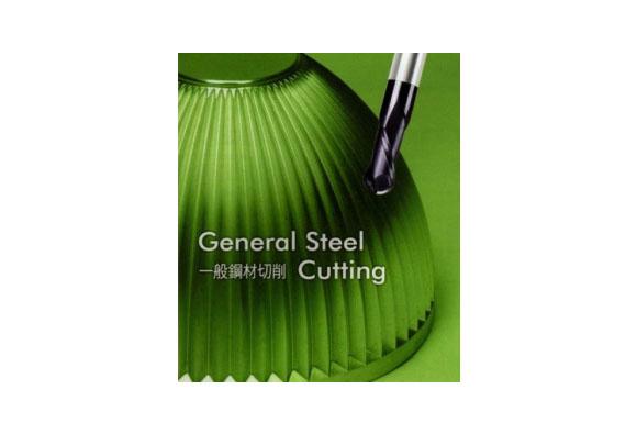 General Steel Cutting